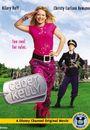 Film - Cadet Kelly