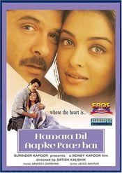 Poster Hamara Dil Aapke Paas Hai