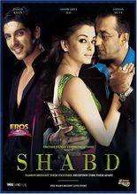 Shabd