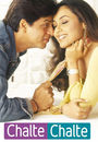 Film - Chalte Chalte