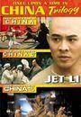 Film - Wong Fei Hung