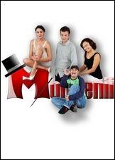 Poster Mondenii