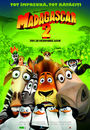 Film - Madagascar: Escape 2 Africa