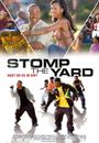 Film - Stomp the Yard