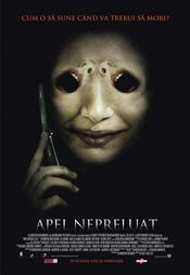 Poster One Missed Call