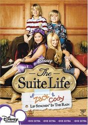 Poster The Suite Life of Zack and Cody