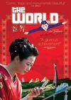 Shijie - Parcul lumii