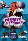 Monty Python Circul Zburator
