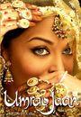 Film - Umrao Jaan