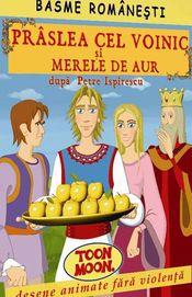Poster Praslea cel voinic si merele de aur