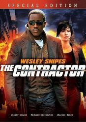 The Contractor – Agentul (2007)