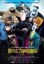 Film - Hotel Transylvania