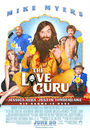 Film - The Love Guru