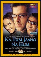Na Tum Jaano Na Hum