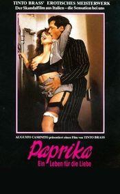 Poster Paprika