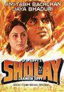 Film - Sholay
