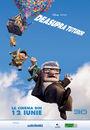 Film - Up