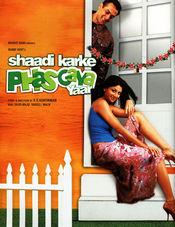 Poster Shaadi Karke Phas Gaya Yaar
