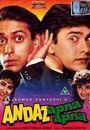 Film - Andaz Apna Apna