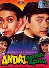 Andaz Apna Apna