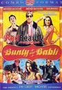 Film - Bunty Aur Babli