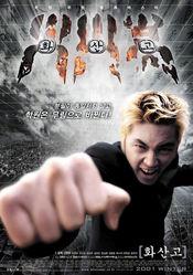 WaSanGo (2001)