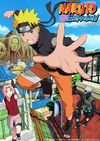 Naruto: Shippden