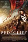 Bătălia de la Stânca Roșie