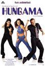 Film - Hungama