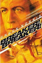 Poster Breaker! Breaker!