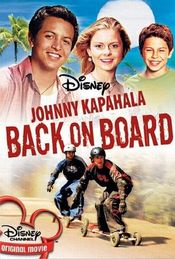 Poster Johnny Kapahala: Back on Board