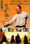Wong Fei Hung: Chi sai wik hung shut