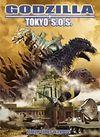 Gojira tai Mosura tai Mekagojira: Tokyo S.O.S.