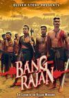 Bangrajan