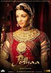 Iubirea prințesei Jodhaa