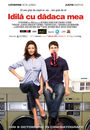Film - The Rebound