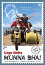 Film - Lage Raho Munna Bhai