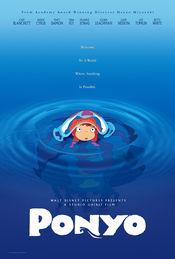 Poster Gake no ue no Ponyo
