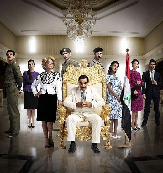 house of saddam pr�bușirea casei saddam 2008 film