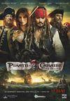 Piraţii din Caraibe: Pe ape şi mai tulburi