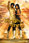 Singh este rege