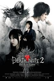 Death Note – Ultimul nume (2006)