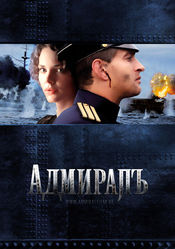 Poster Admiral