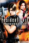 Resident Evil: Decăderea