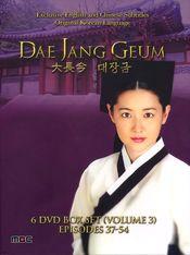 Poster Dae Jang-geum