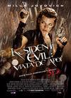 Resident Evil : Viaţa de apoi