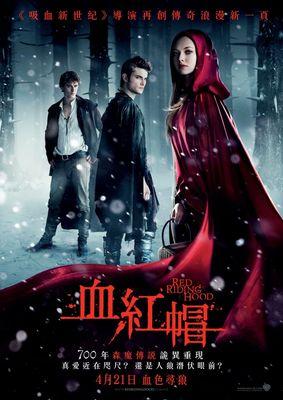 Red Riding Hood - Scufita Rosie (2011) online subtitrat