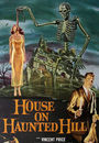 Film - House on Haunted Hill