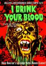 Film - I Drink Your Blood