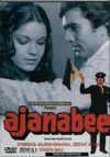 Ajanabee